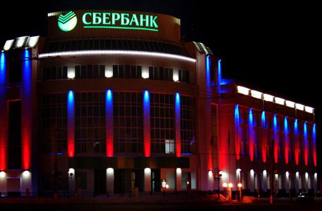 Ánh sáng đầy màu sắc cho tòa nhà
