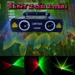 Đèn laser 2 cửa 2 màu, đèn laser dùng cho sân khấu, đèn laser quán ba, phòng trà, phòng karaoke, nguồn phát ra là 2 chùm tia laser xanh và đỏ.