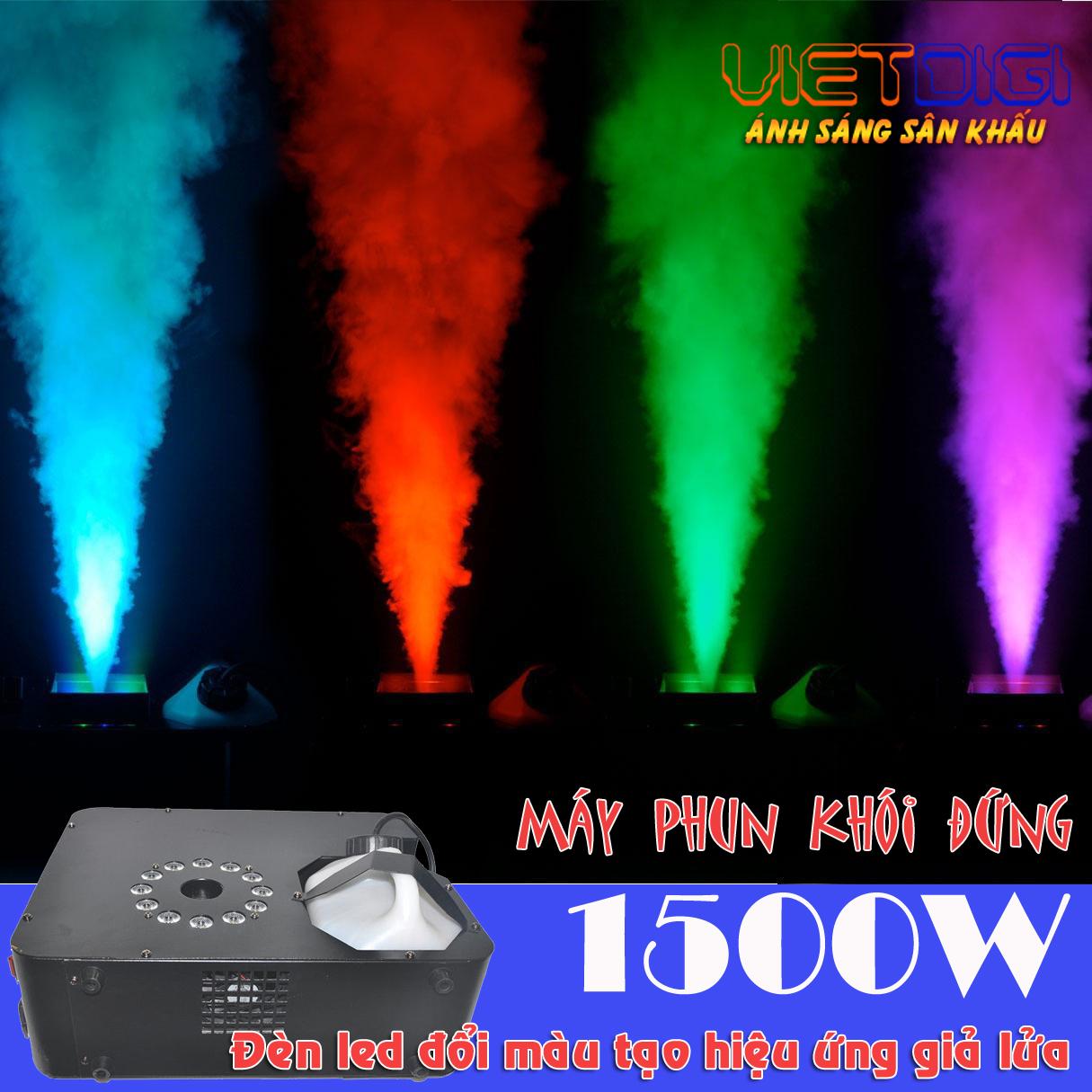 Máy phun khói đứng LED đổi màu 1500W và hiệu ứng