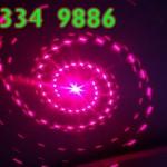 Hình chiếu màu đỏ của đen laser mini xanh đỏ
