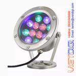 Đèn âm nước 12W đổi màu dạng đế ngồi VDA1201